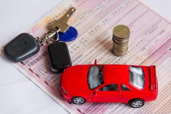 Застраховать автомобиль онлайн, авто ОСАГО