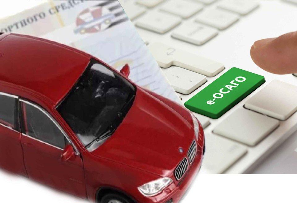 Стоимость страхового полиса ОСАГО онлайн