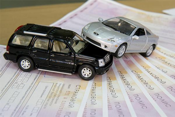 страхование авто осаго