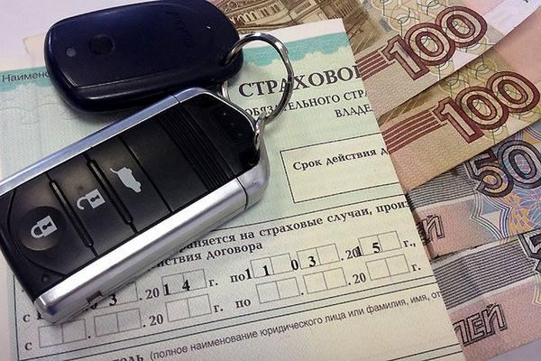 Купить электронный страховой полис ОСАГО дешево